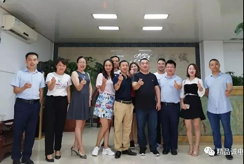 Warmly welcome the leaders of Hanzhong chamber of Commerce of Shaanxi Province to guide the work with sincerity